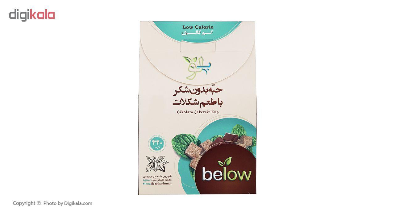 حبه بدون شکر با طعم شکلات بلو وزن 420 گرم main 1 1
