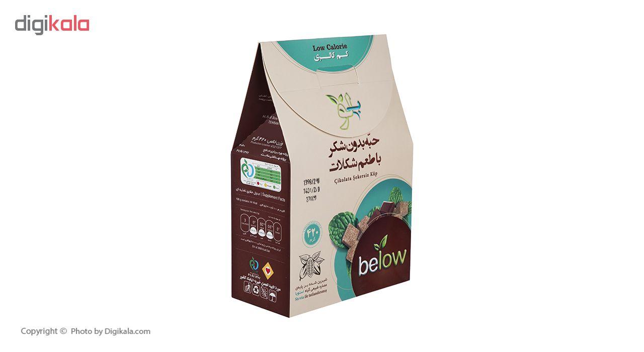 حبه بدون شکر با طعم شکلات بلو وزن 420 گرم main 1 2