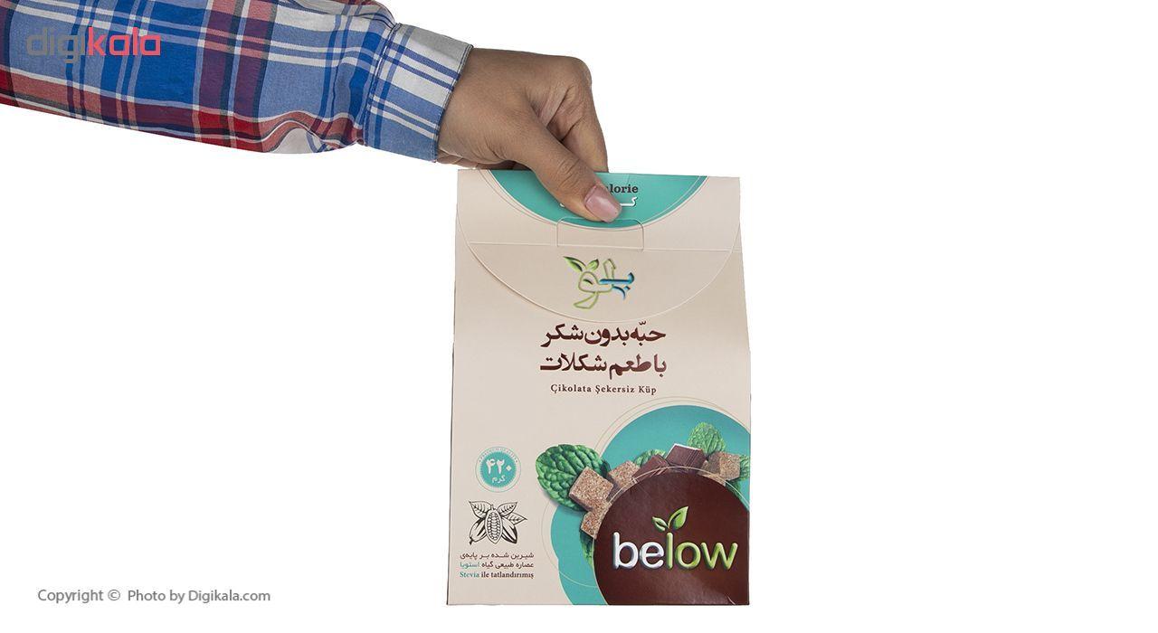 حبه بدون شکر با طعم شکلات بلو وزن 420 گرم main 1 6