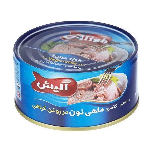 کنسرو ماهی تون در روغن گیاهی آلیش وزن 180 گرم
