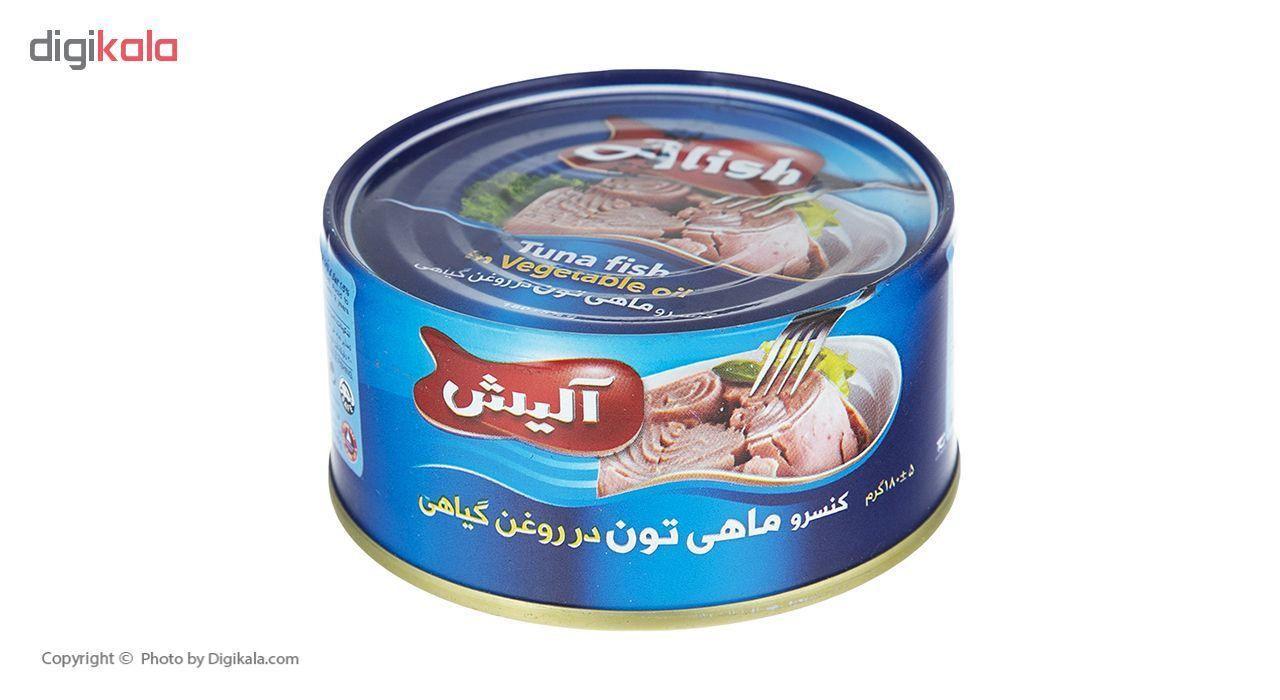 کنسرو ماهی تون در روغن گیاهی آلیش وزن 180 گرم main 1 1