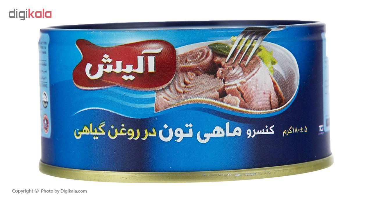 کنسرو ماهی تون در روغن گیاهی آلیش وزن 180 گرم main 1 2