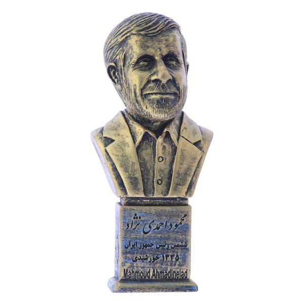 تندیس یادمان طرح محمود احمدی نژاد کد S316-1