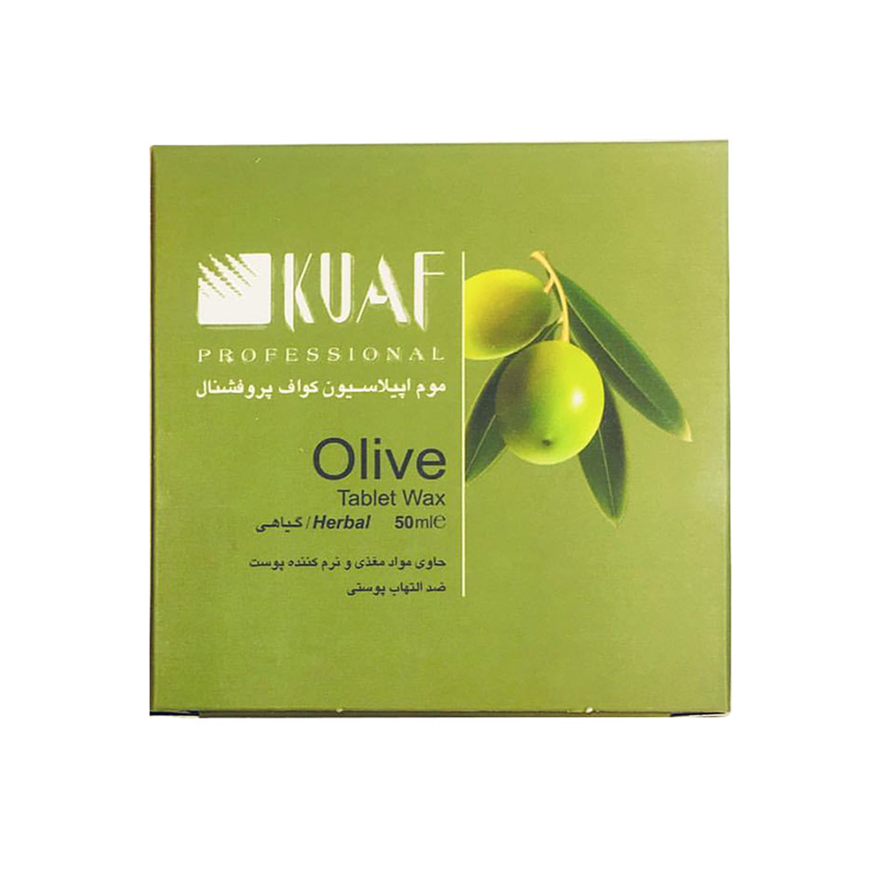 خرید                      وکس موبر کواف مدل Olive حجم 50 میلی لیتر              ✅