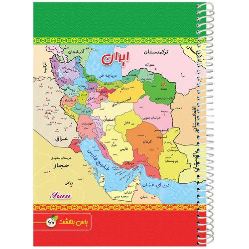 دفتر مشق 60 برگ یاس بهشت طرح نقشه ایران