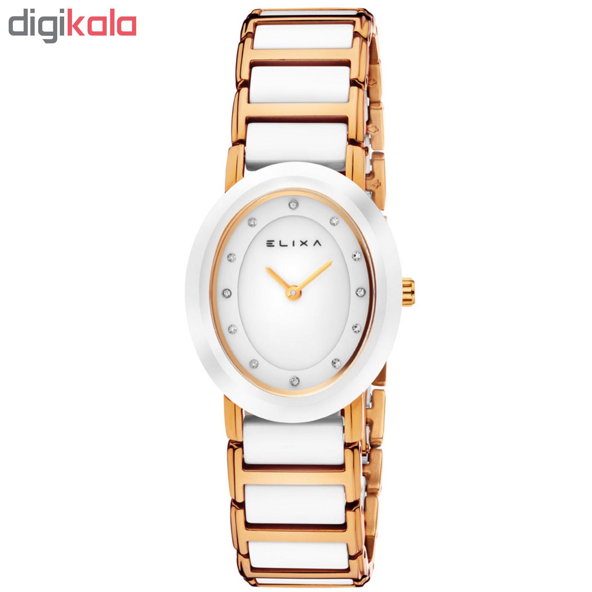 ساعت زنانه برند الیکسا مدل E103-L407