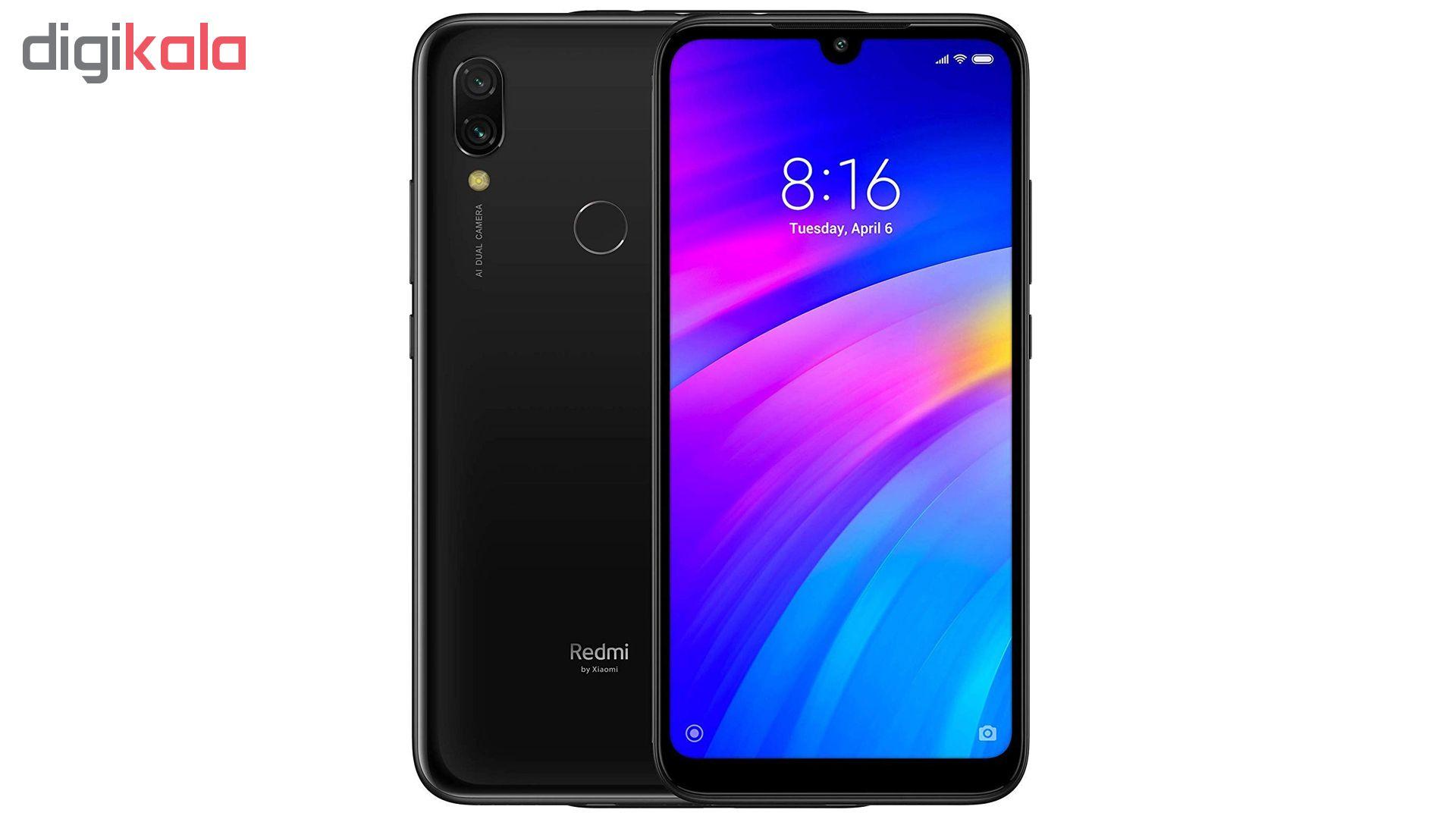 گوشی موبایل شیائومی مدل Redmi 7 M1810F6L دو سیم کارت ظرفیت 16 گیگابایت - با برچسب قیمت مصرف کننده