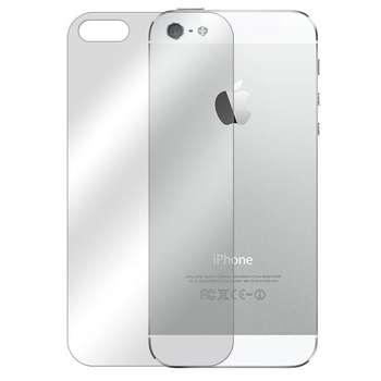محافظ  پشت گوشی مدل AB-001 مناسب برای گوشی موبایل اپل Iphone 5