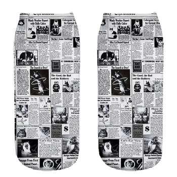 جوراب مردانه طرح روزنامه کد 1008