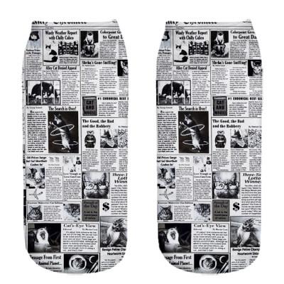 تصویر جوراب مردانه طرح روزنامه کد 1008