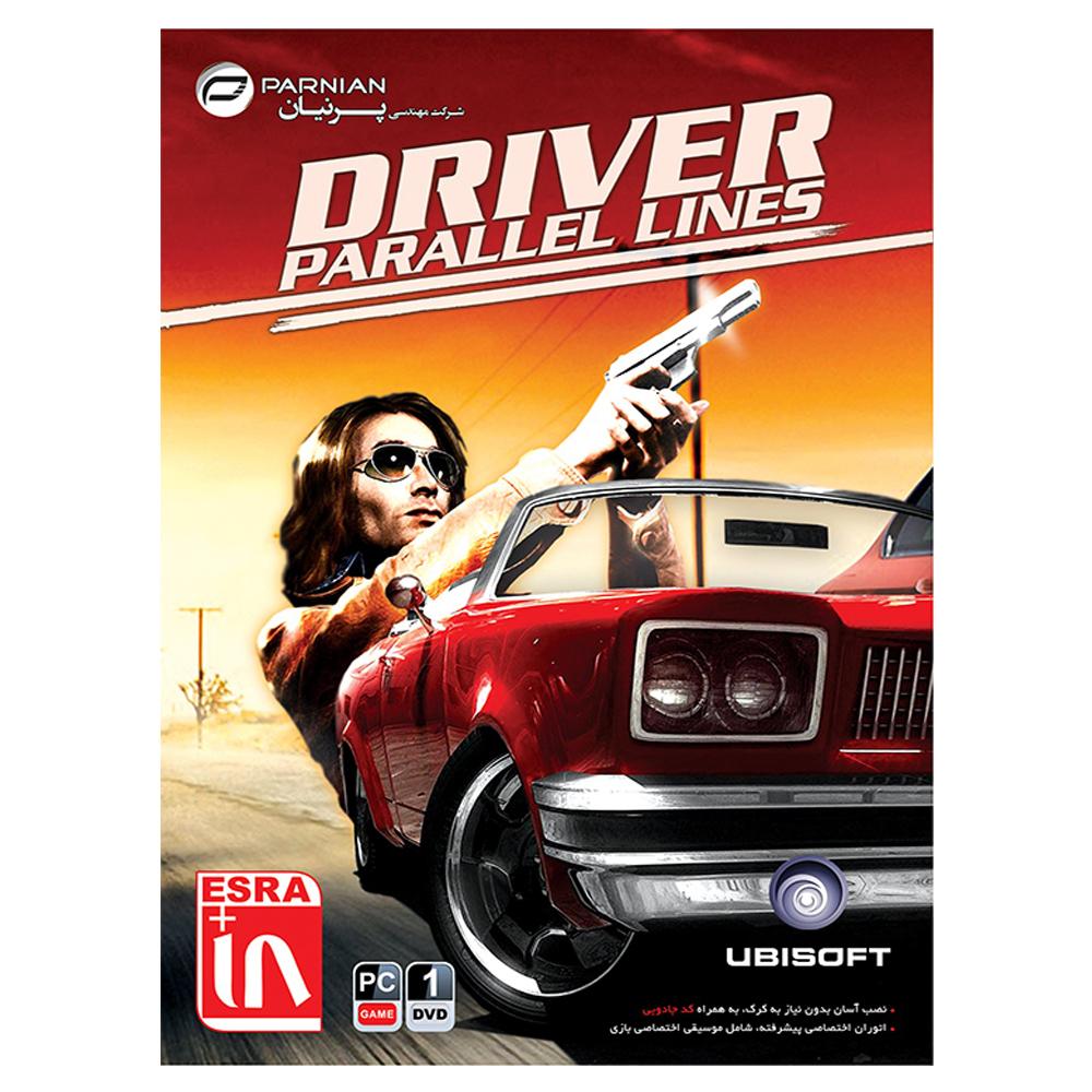 بازی Driver Parallel Lines مخصوص PC نشر پرنیان