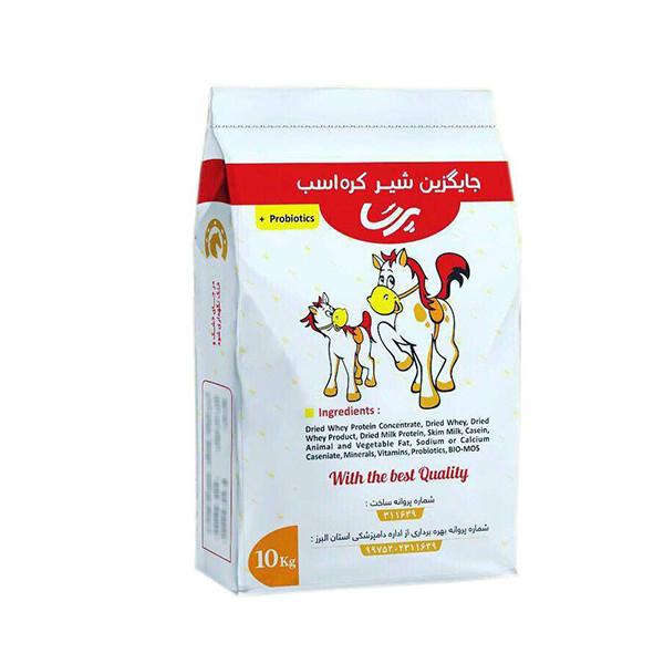 شیرخشک کره اسب پرسا مدل0757 وزن 10 کیلوگرم
