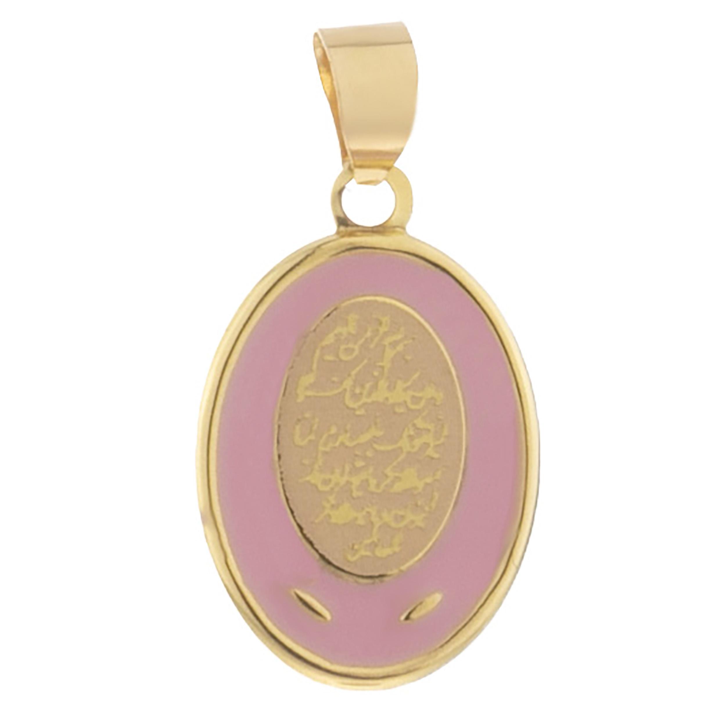 آویز گردنبند طلا 18 عیار دخترانه طرح و ان یکاد کد MD-002