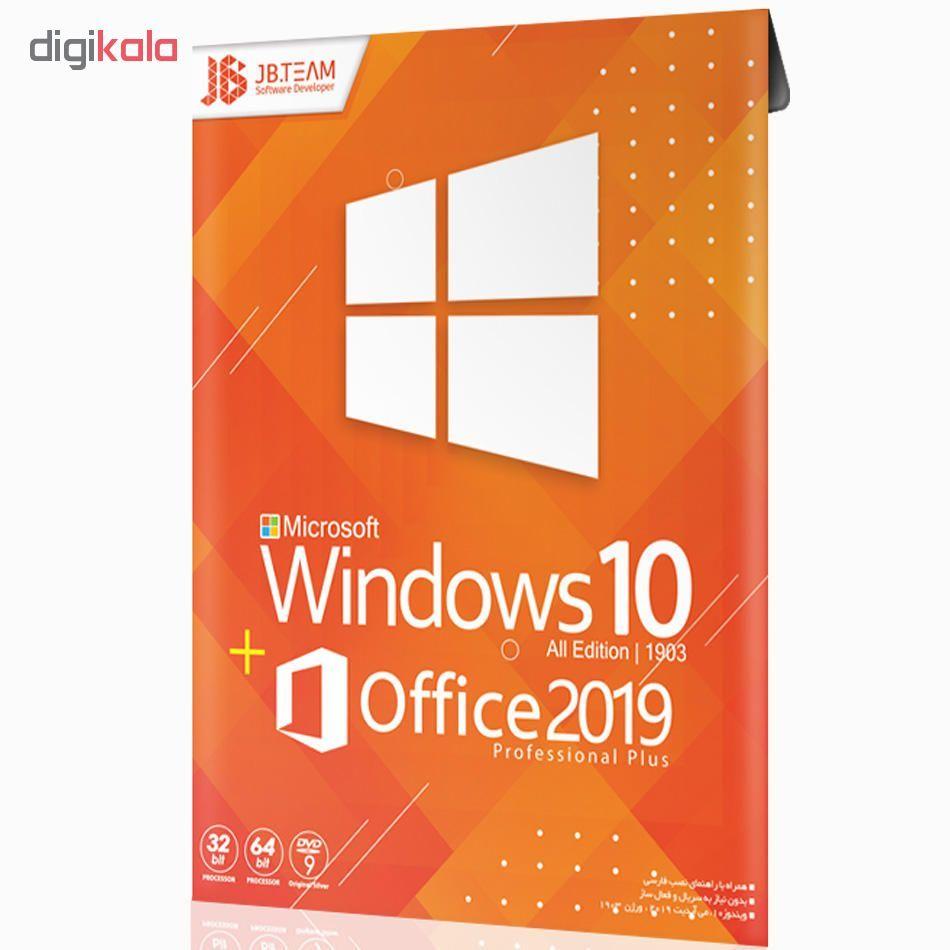 سیستم عامل Windows 10 نسخه 1903 + Office 2019 نشر جی بی تیم main 1 1