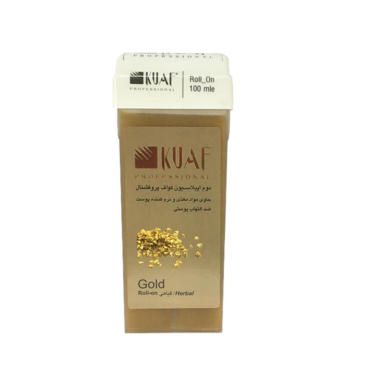 خرید                      موم موبر کواف مدل Gold حجم 100 میلی لیتر              ✅