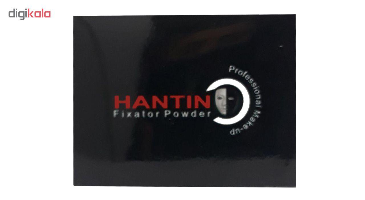 پودر تثبیت کننده آرایش هانتین شماره H 02