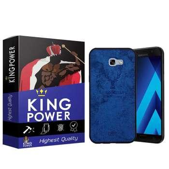 کاور کینگ پاور مدل D21 مناسب برای گوشی موبایل سامسونگ Galaxy A5 2017