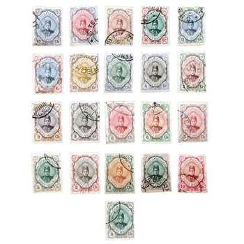تمبر یادگاری سری قاجار مدل احمدی کوچک مجموعه 21 عددی