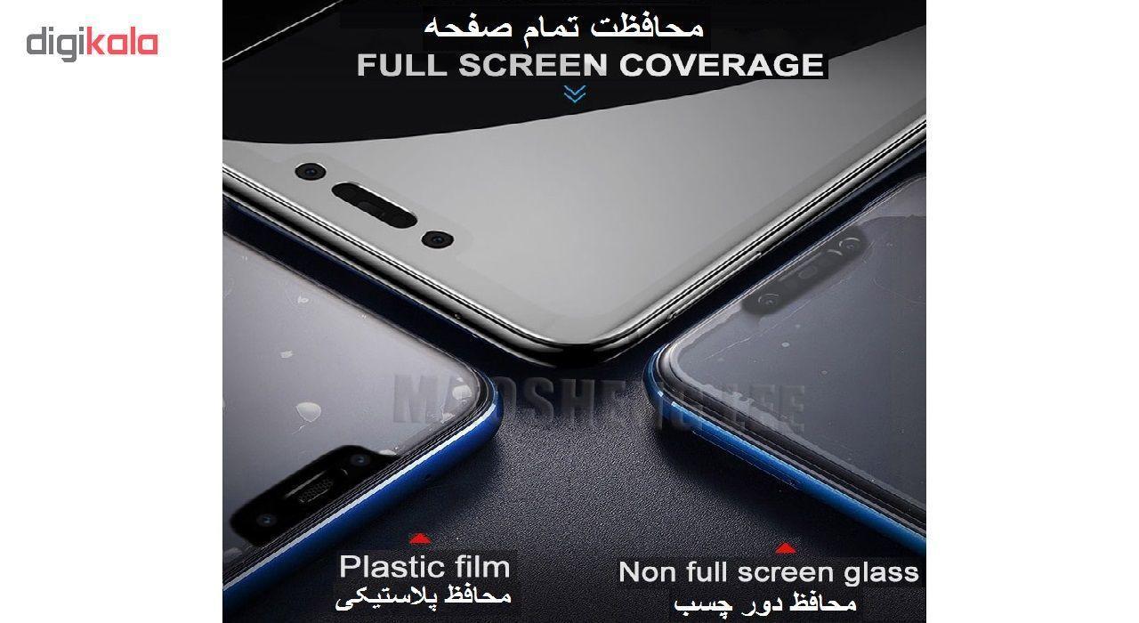 محافظ صفحه نمایش 6D مورفی مدل MR7 مناسب برای گوشی موبایل اپل Iphone 7/8 main 1 3