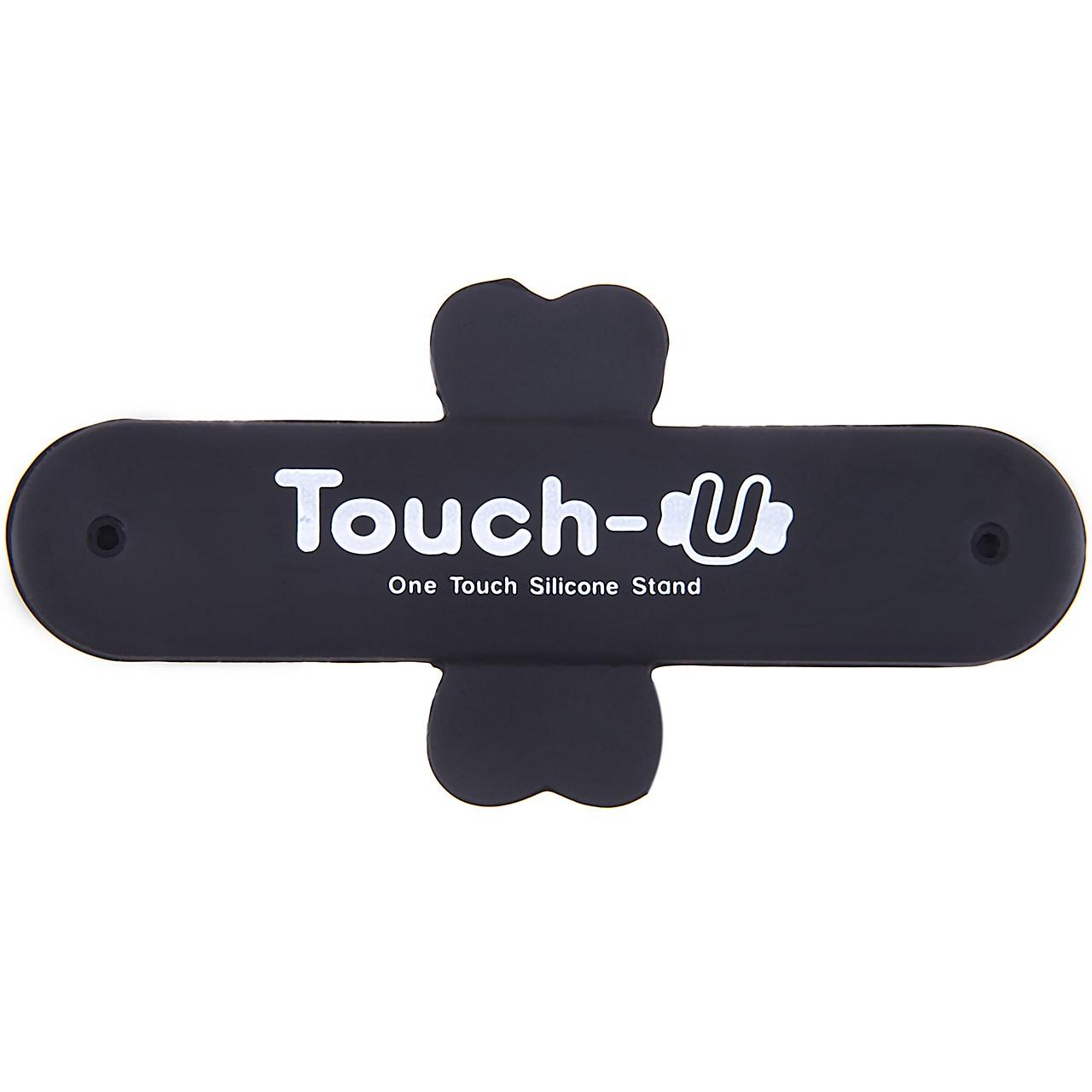 پایه نگهدارنده لوکین مدل Touch-U One Touch Silicone Stand IST-009