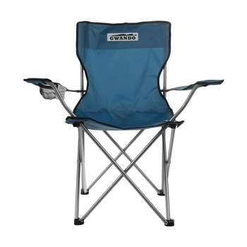 صندلی سفری گاندو کد GWC-2106