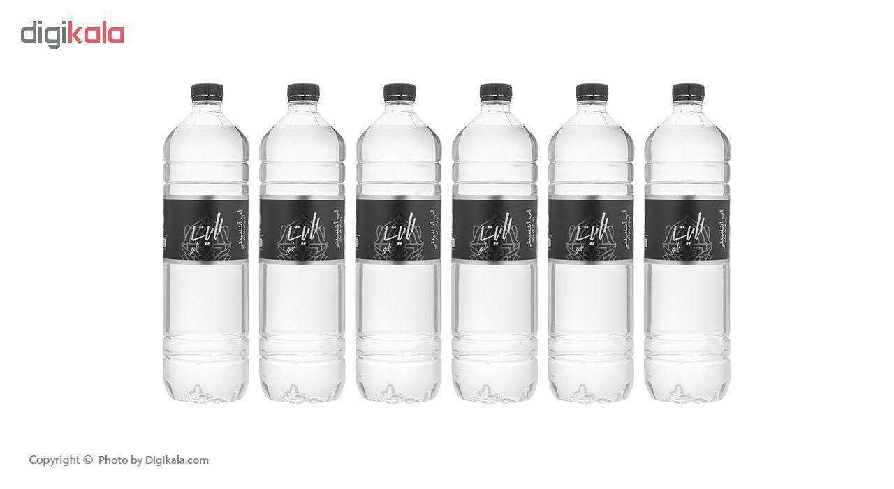 آب آشامیدنی لایت بلو حجم 1.5 لیتر بسته 6 عددی main 1 5