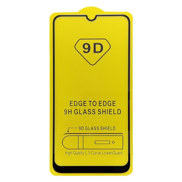 محافظ صفحه نمایش 9D مدل L.Y مناسب برای گوشی موبایل سامسونگ Galaxy A50