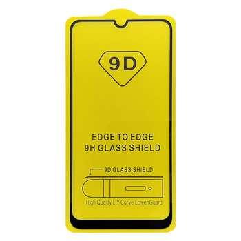 محافظ صفحه نمایش 9D مدل L.Y مناسب برای گوشی موبایل سامسونگ Galaxy M30
