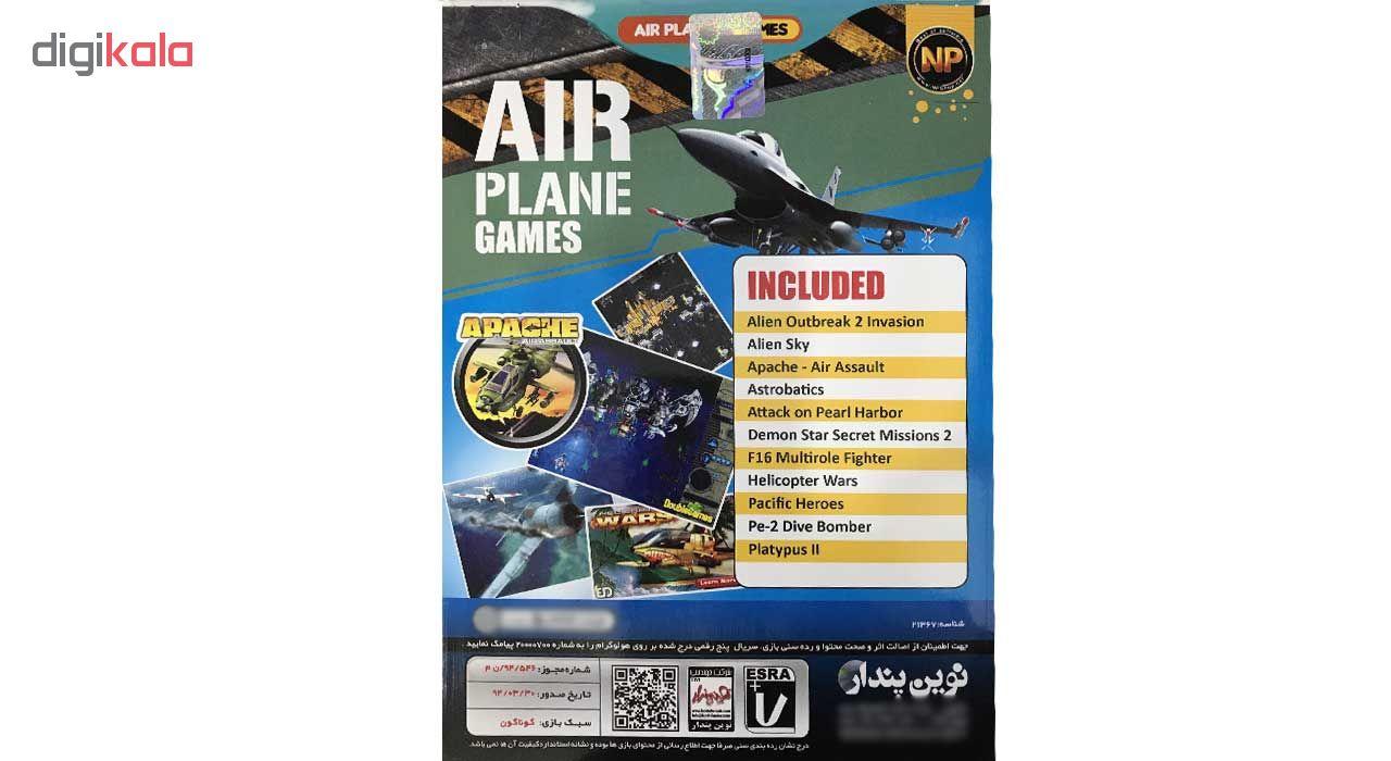 بازی air plane games مخصوص pc نشر نوین پندار