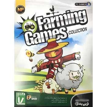 بازی farming games collection مخصوص pc  نشر نوین پندار