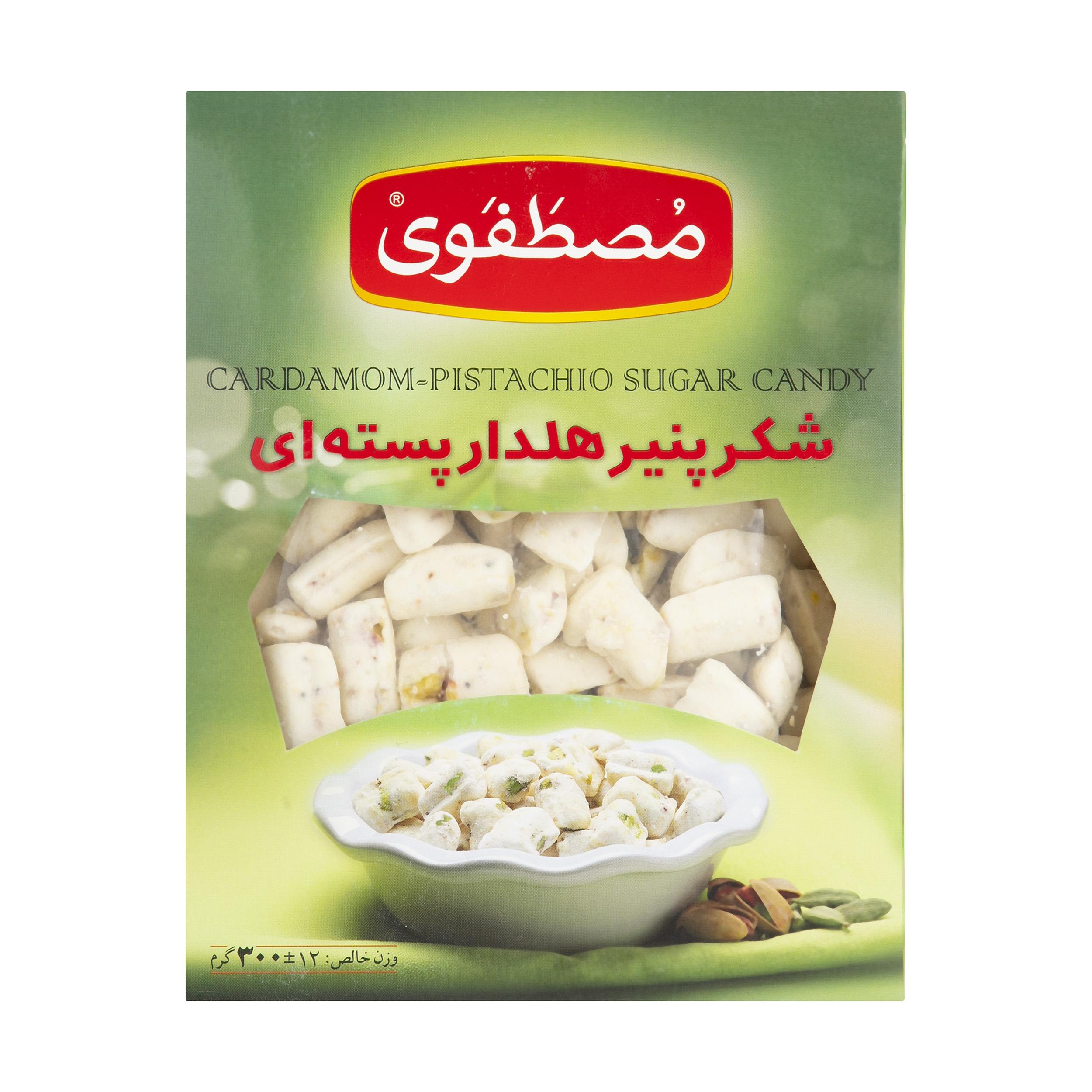 خرید                      شکر پنیر هلدار پسته ای مصطفوی وزن 300 گرم