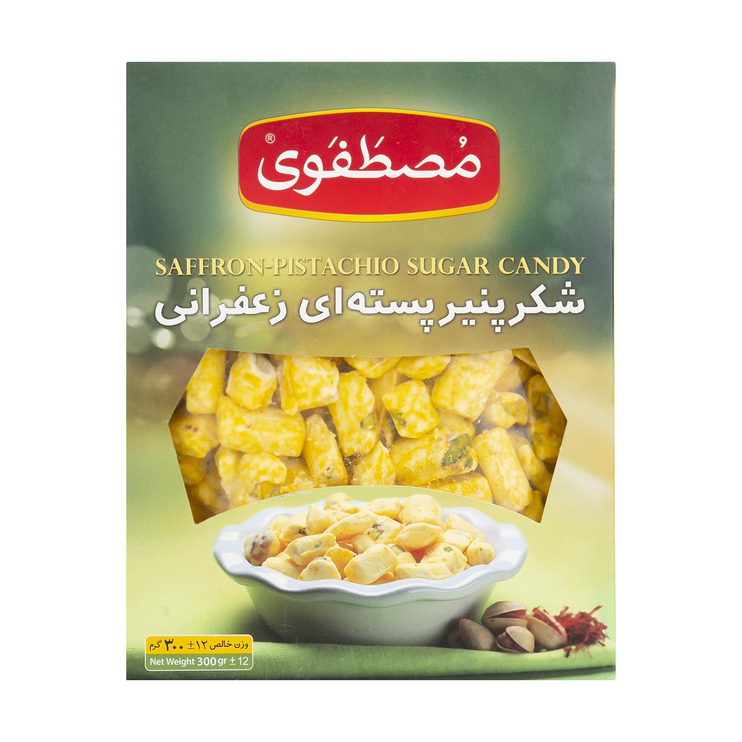 خرید                      شکر پنیر پسته ای زعفرانی مصطفوی وزن 300 گرم