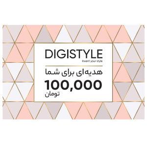 کارت هدیه دیجی استایل به ارزش 100.000 تومان طرح رویا