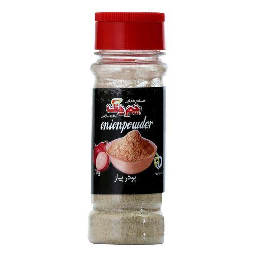 پودر پیاز چم چنگ مقدار 70 گرم