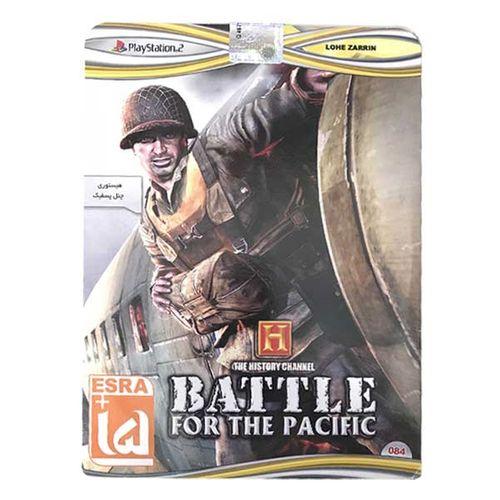 بازی the history channel battle for the pacific مخصوص ps2