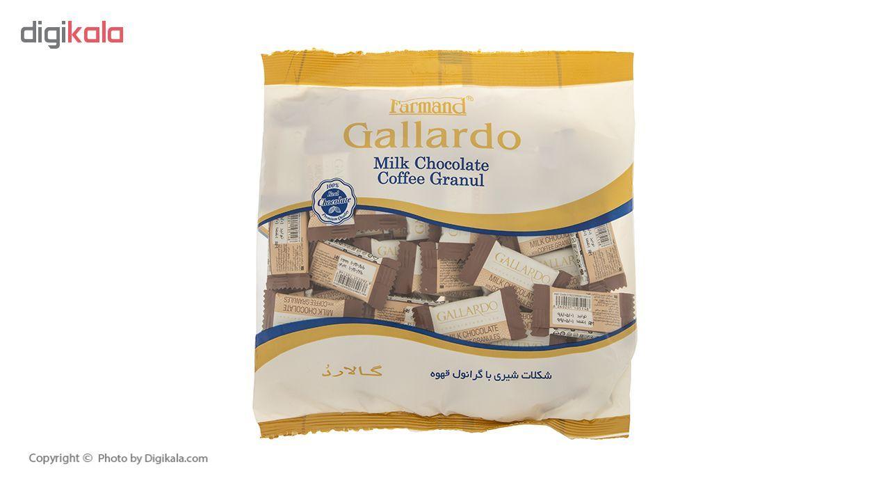 شکلات شیری با گرانول قهوه فرمند وزن 330 گرم main 1 1