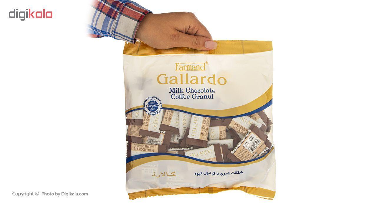 شکلات شیری با گرانول قهوه فرمند وزن 330 گرم main 1 4