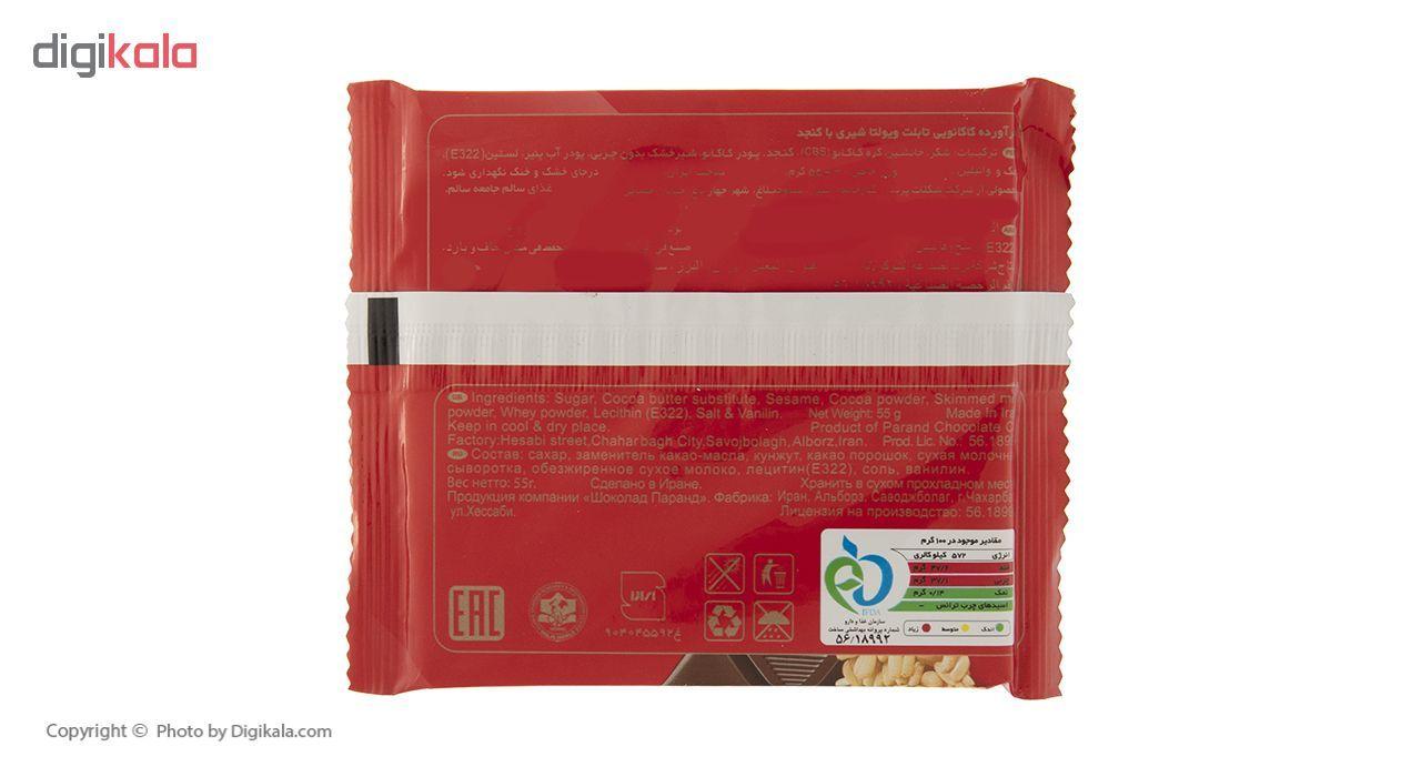 فرآورده کاکائویی تابلت شیری با کنجد ویولتا وزن 55 گرم main 1 2