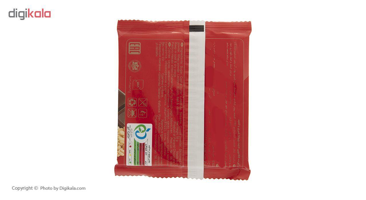 فرآورده کاکائویی تابلت شیری با کنجد ویولتا وزن 55 گرم main 1 3