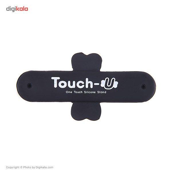 پایه نگهدارنده لوکین مدل Touch-U One Touch Silicone Stand IST-009 main 1 2