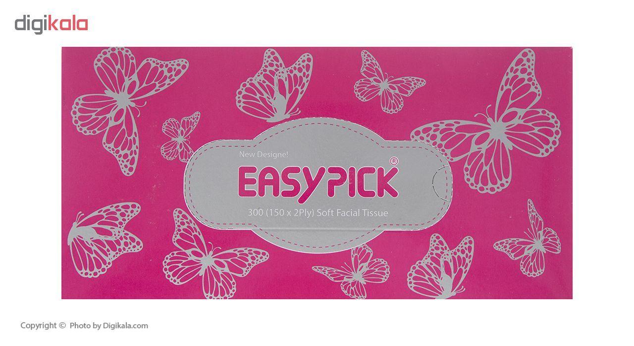 دستمال کاغذی 150 برگ ایزی پیک مدل Butterfly بسته 3 عددی main 1 7