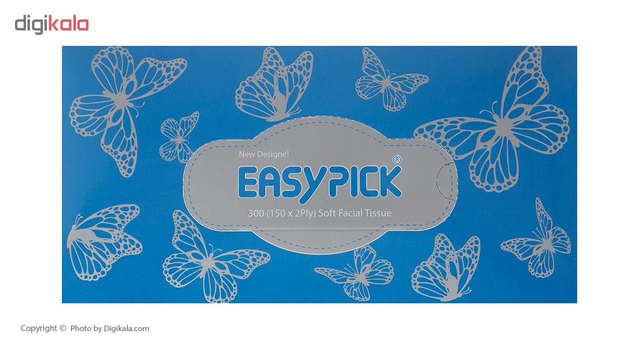 دستمال کاغذی 150 برگ ایزی پیک مدل Butterfly بسته 3 عددی main 1 10