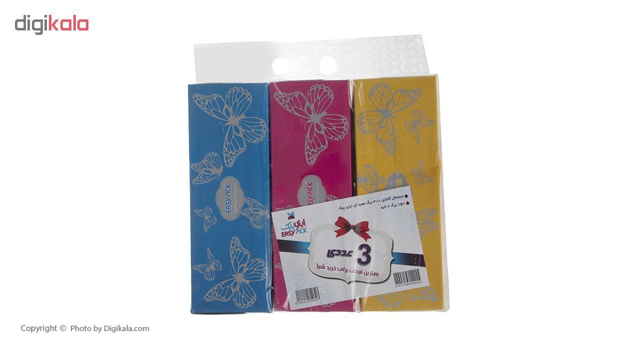 دستمال کاغذی 150 برگ ایزی پیک مدل Butterfly بسته 3 عددی main 1 11