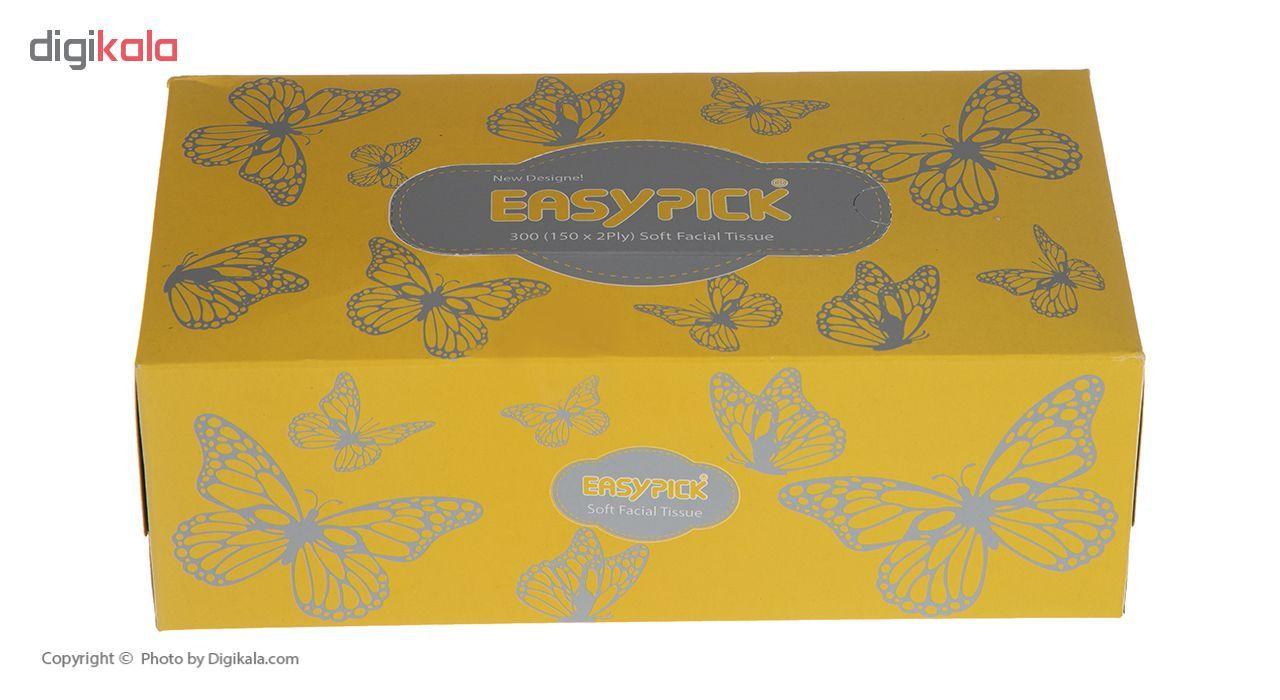 دستمال کاغذی 150 برگ ایزی پیک مدل Butterfly بسته 3 عددی main 1 13