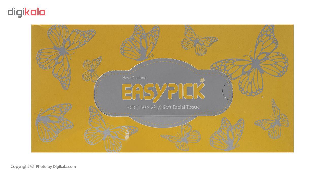 دستمال کاغذی 150 برگ ایزی پیک مدل Butterfly بسته 3 عددی main 1 14