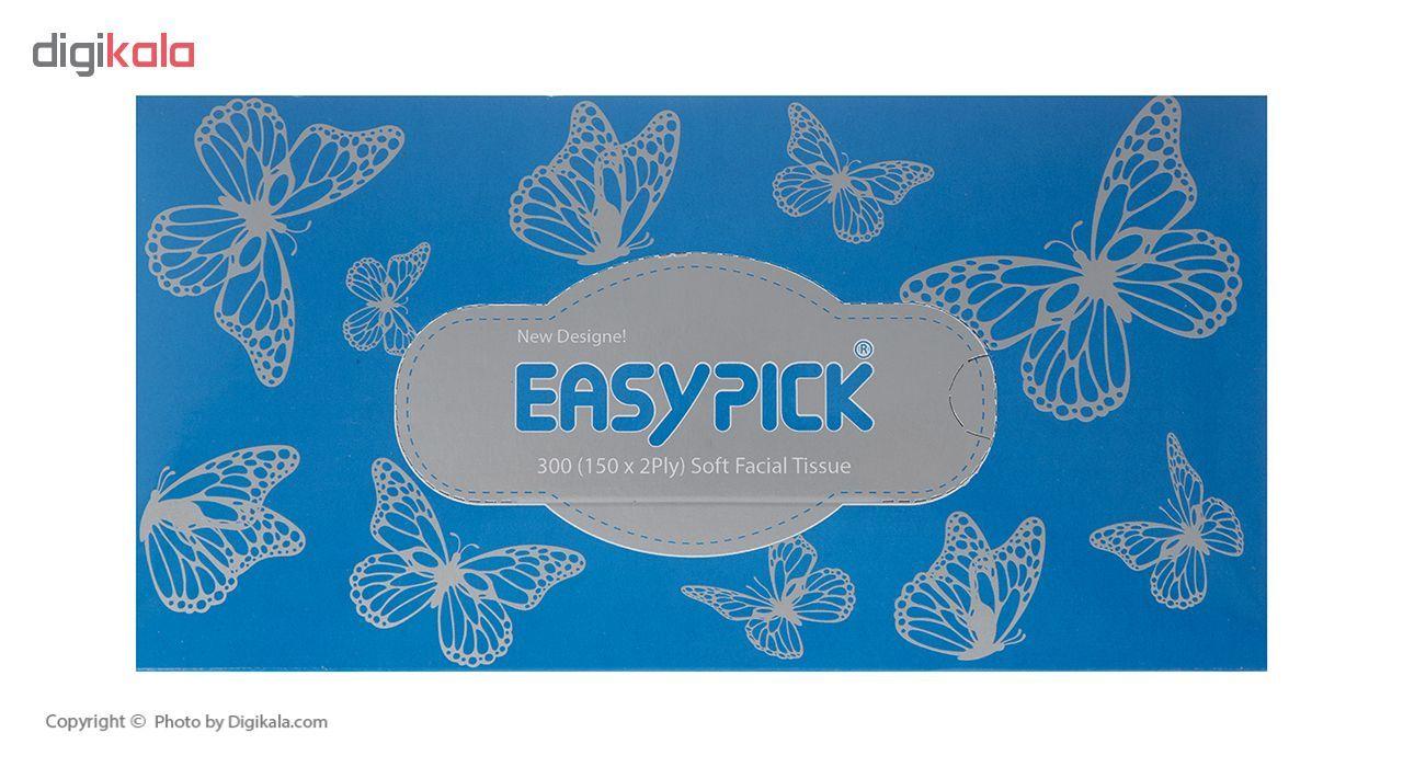 دستمال کاغذی 150 برگ ایزی پیک مدل Butterfly بسته 3 عددی main 1 15
