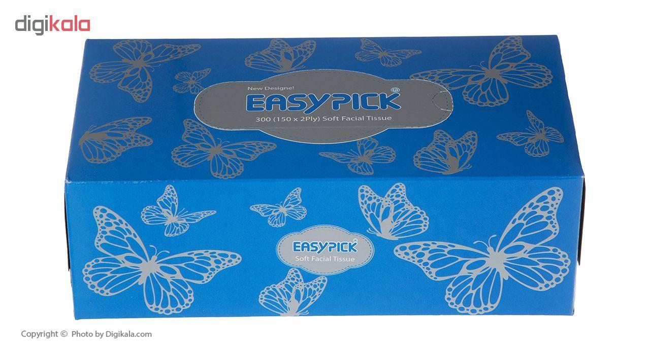 دستمال کاغذی 150 برگ ایزی پیک مدل Butterfly بسته 3 عددی main 1 18