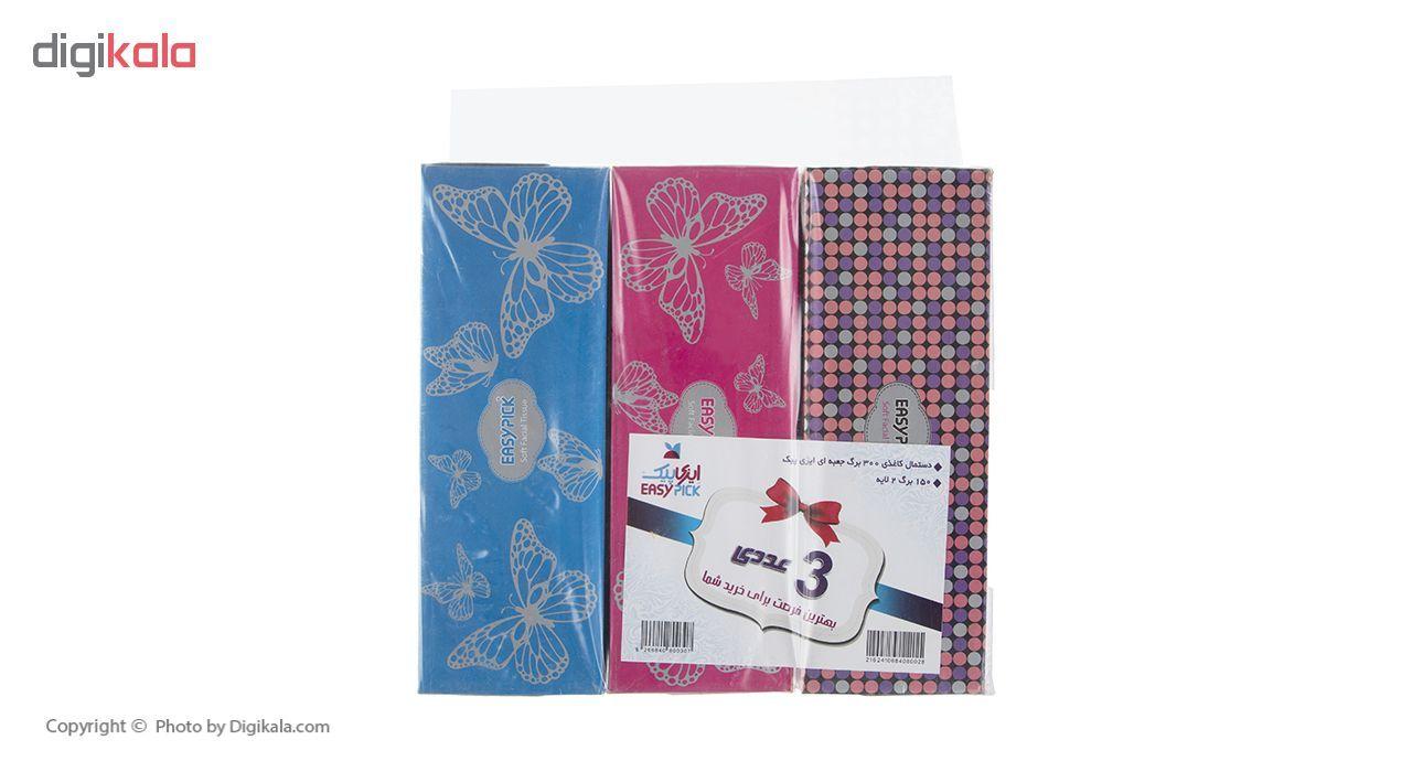 دستمال کاغذی 150 برگ ایزی پیک مدل Butterfly بسته 3 عددی main 1 23