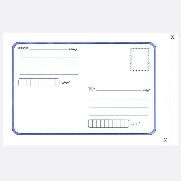 پاکت نامه مدل B410 بسته 10 عددی