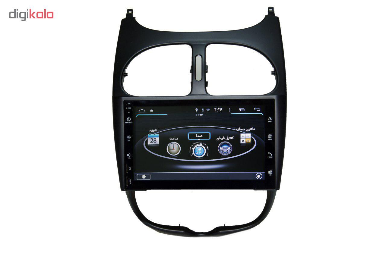 خرید اینترنتی                     پخش کننده خودرو مدل F8228